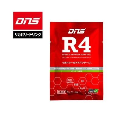 DNS サプリメント 回復サポート リカバリー 粉末 1回分 お試し用 NO Booster R4アルティメットリカバリーアドバンテージ