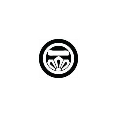 家紋シール 丸に一文字に三つ剣紋 直径10cm 丸型 白紋 2枚セット KS10M-0440W