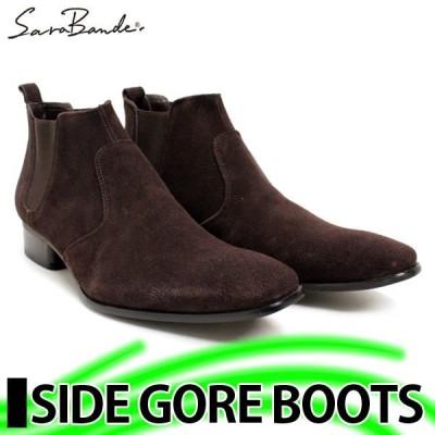 ビジネスシューズ 日本製 本革 サイドゴア BROWN SUEDE サラバンド メンズ 革靴 紳士 靴