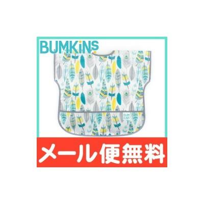 バンキンス (Bumkins) ジュニアビブ 1〜3歳 Feather