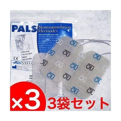 アクセルガード Lサイズ 3袋セット 【EMS用粘着パッド】