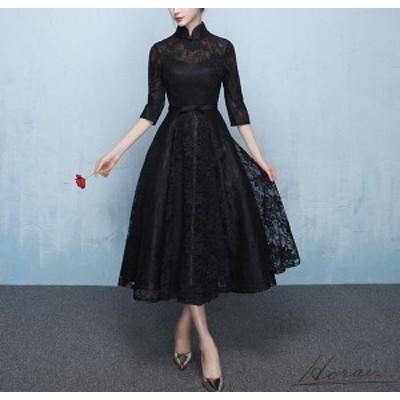 演奏会用 ロングドレス 結婚式 お呼ばれ ドレス 20代 30代 40代 パーティドレス 大きいサイズ チャイナ風 パーティドレス 総レース 黒