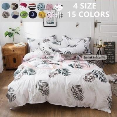 ベッドカバー 可愛い 布団カバー セット シングル セミダブル 寝具セット 枕カバー おしゃれ 四季通用 北欧風 柔らかい 洋式和式兼用 肌に優しい