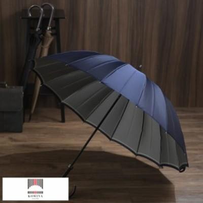 小宮商店 雨傘 裏縞文様 甲州織 65cm 16本骨 エゴノキ持ち手 997712-03