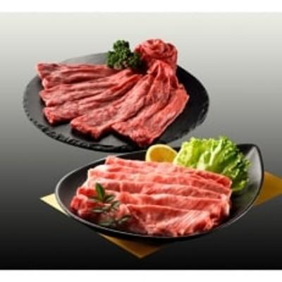 佐賀牛肩ローススライス250gと佐賀牛モモスライス250gの食べ比べ_SS047