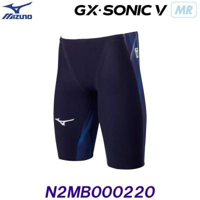 ミズノ MIZUNO 競泳水着 メンズ Lサイズ N2MB000220 オーロラブルー GX-SONIC5 MR マルチレーサーモデル FINA承認 /高速水着