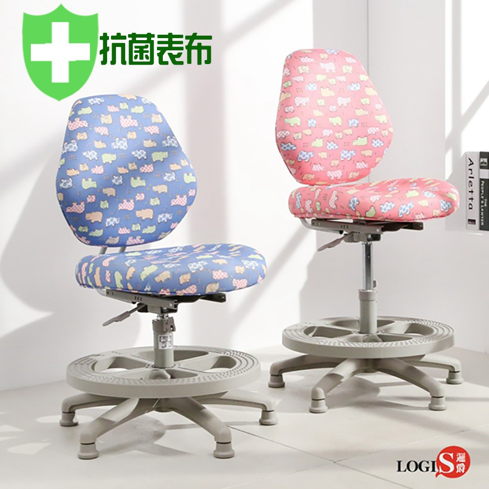 LOGIS 守護成長椅 ASS100 兒童學習椅 SGS  LGA認證 3M級特級網布 太空記憶泡棉