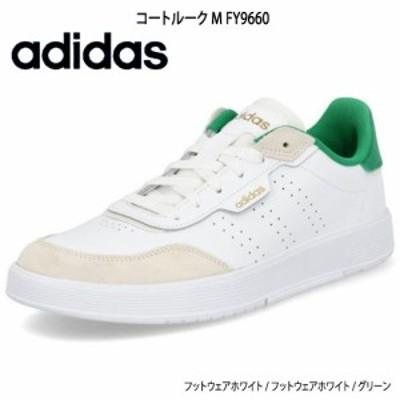 父の日 アディダス adidas スニーカー コートルークM FY9660 カジュアルシューズ コートスタイル フットウェアホワイト/フットウェアホワ