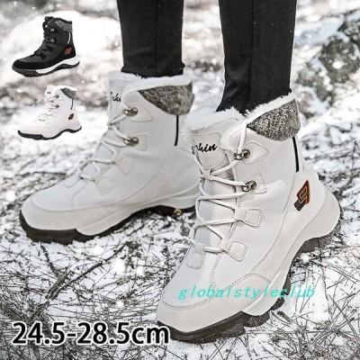 スノーシューズメンズ靴ムートンブーツメンズワークブーツ合成革靴防寒防雪ボアスエード紳士おしゃれ滑らない25-30.5cm大きいサイズ
