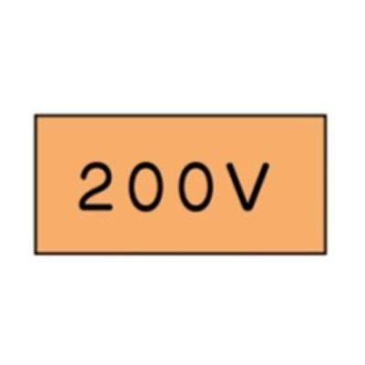 流体名表示ステッカー電気用 200V 10枚1組 小40×60 3