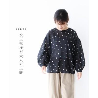 送料無料 水玉模様が大人の正解トップス cawaii sanpo レディース ファッション カジュアル ナチュラル 柄 ドット ブラウス ブラック