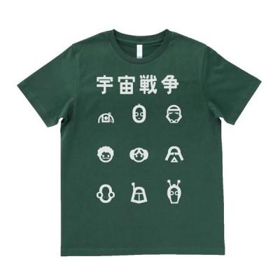 おもしろ パロディ バカ Tシャツ 宇宙戦争 モスグリーン