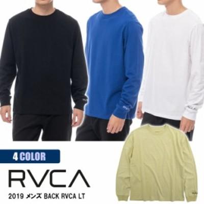 20 RVCA ルーカ ロンT BACK RVCA LT 長袖 Tシャツ ロングスリーブ バックロゴ メンズ 2020年春夏 品番 BA041-050 日本正規品