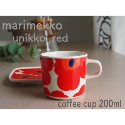 マリメッコ ウニッコ コーヒーカップ 200ml 花柄 ギフト 新生活 北欧食器  ホワイト レッド  赤色 母の日 お揃い おしゃれ 華やか