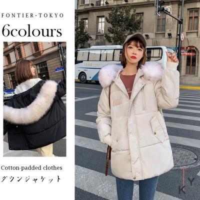 中綿コート 中綿入れ レディース コート 送料無料 中綿ジャケット 軽量 フード付き 防風 防寒 秋冬 ジャケット ファッション 韓国風 アウター ギフト