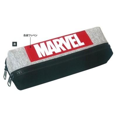 マーベル(MARVEL) 2ルームペンポーチ(グレー/レッド)84008/筆箱/ペンケース