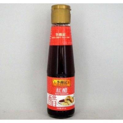 【送料無料】李錦記紅醋 207ml/瓶  大紅浙醋 リキンキ 赤酢 紅酢 香港・中国産