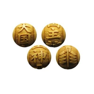 大国主神(おおくにぬしのかみ)柘植玉 彫刻ビーズ 横穴 12mm 【穴あり一粒売りビーズ】日本の神様シリーズ