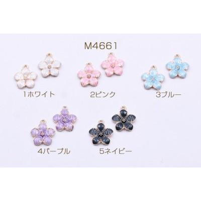 エポチャーム 梅の花 15×17mm ゴールド【6ヶ】