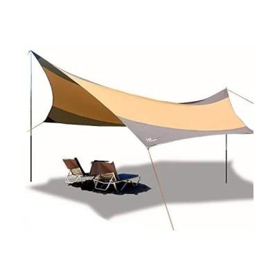 天幕サンシェルター テント シェード キャンプ アウトドア 超広い タープテント サンシェード550*560cm 防水 キャンプ (ブラウン)