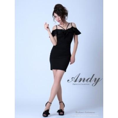 Andy ドレス AN-OK2268 ワンピース ミニドレス andyドレス アンディドレス クラブ キャバ ドレス パーティードレス