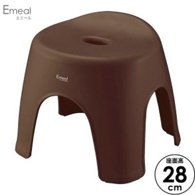 風呂椅子 Emeal エミール 風呂イス 座面高28cm ブラウン A5632 | バスチェア 風呂いす バススツール 腰掛け