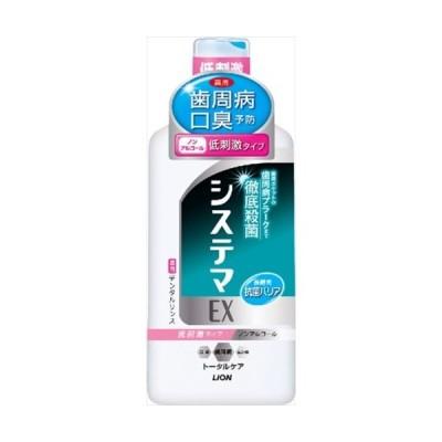 【T】 ライオン システマ EX デンタルリンス ノンアルコールタイプ (450ml)