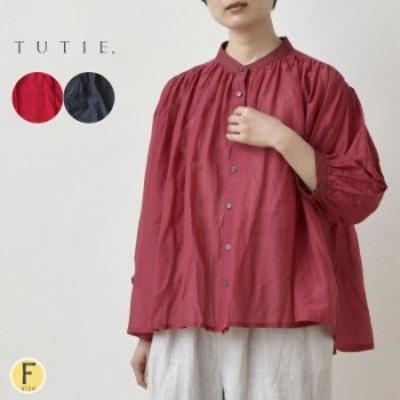 TUTIE ツチエ 綿シルクの高級感のあるワイドシャツブラウス / コットン絹生地 ふんわりシルエットワイドブラウス レディース バンドカラ
