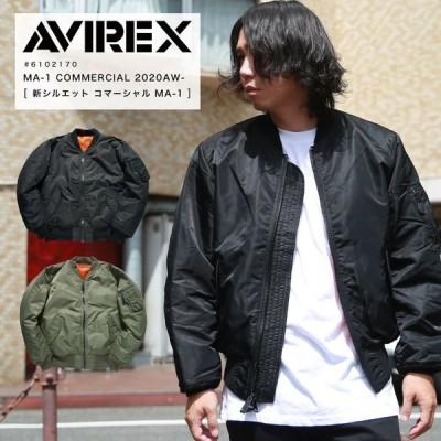AVIREX アビレックス MA-1 アヴィレックス コマーシャル ma1 メンズ アウター ミリタリー ブルゾン フライトジャケット ジップアップ ジャケット 2020年 秋冬