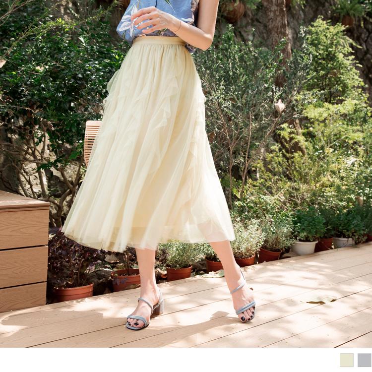 純色荷葉百褶浪漫網紗腰鬆緊長裙