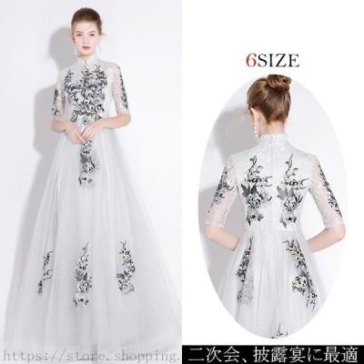 パーティードレス 20代 30代 40代 ワンピース 結婚式 パーティドレス フォーマル お呼ばれ 刺繍 花柄 ドレス 大きいサイズ 二次会 ドレス ウェディングドレス