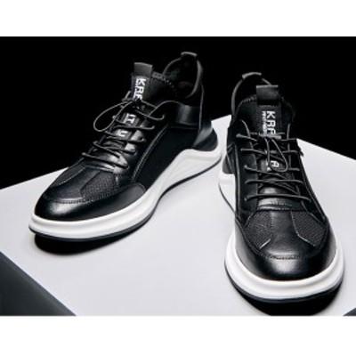メッシュスニーカー メンズ 通気性の良い +8cmUPシューズ ランニングシューズ 靴 ジョギング 黒 軽量 ローカット 仕事用 履きやすい 春夏
