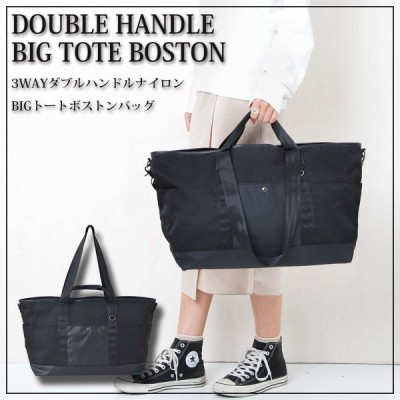メンズ トートバッグ レディース キャンバス 鞄 バッグ 大容量 軽量 通勤 通学 レディース A4 斜め掛け ポケット ボストンバッグ