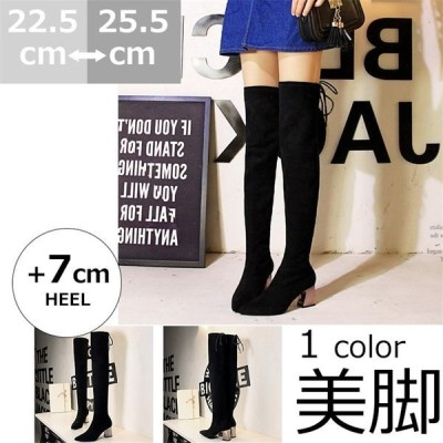 ロングブーツ ニーハイブーツワークブーツ大きいサイズレディース7cmヒールブーツ エンジニアブーツ長靴 防寒ブーツ 美脚 秋冬靴 パーティーパンプス〜25cm