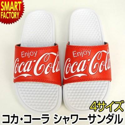 コカ・コーラ サンダル メンズ レディース おしゃれ スポーツサンダル ビーチサンダル シャワーサンダル 男女兼用 痛くない Coca-Cola アウトドア 海 庭 靴