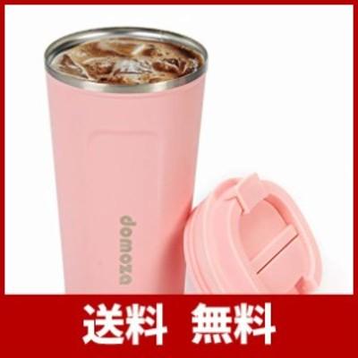 domoza タンブラー 蓋付き コーヒーカップ 魔法瓶 二重構造 真空断熱 ステンレスタンブラー 保温 保冷 持ち運び マグ ボトル(ピンク