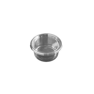 ニッチプラス(Niche Plus)フードパック丸型 フタ付 クリア 250ml 50セット