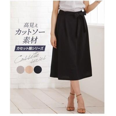 スカート ひざ丈 レディース 布帛見え カセット服シリーズ 共布リボン付フレア セットアップ 対応  M/L ニッセン