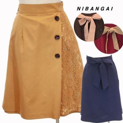 【閉店セール 70%OFF】LAISSE PASSE[レッセパッセ]リバーシブル台形スカート