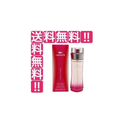 ラコステ LACOSTE タッチ オブ ピンク EDT・SP 50ml 香水 フレグランス TOUCH OF PINK