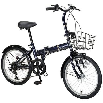 CAPTAIN STAG ラケット FDB206 (ダークブルー) 折り畳み自転車(20インチ・6段変速) メーカー直送