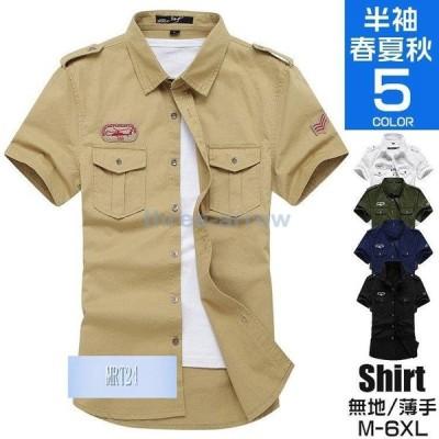 シャツ 半袖シャツ メンズ トップス カジュアルシャツ 半袖 オープンカラーシャツ 開襟シャツ 春 春服 夏 夏服