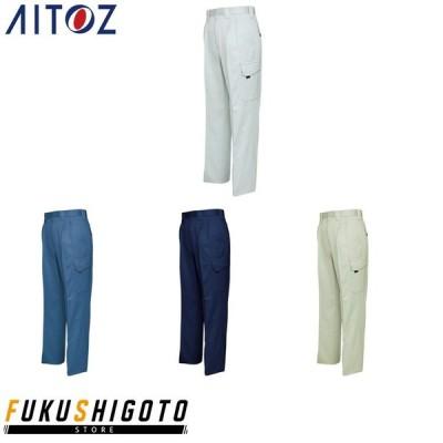 AITOZ 6534 愛着楽綿カーゴパンツ W70-85cm 【秋冬対応 作業着 作業服 アイトス】