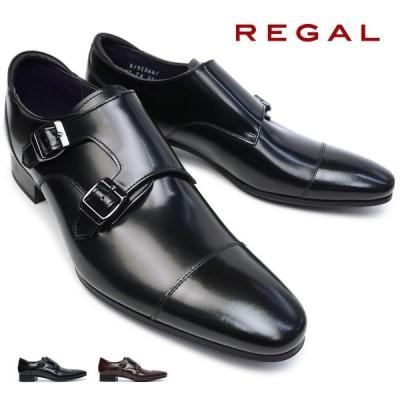 リーガル メンズ 37TR ビジネスシューズ ダブルモンクストラップ 紳士靴 本革 日本製 スクラッチタフレザー