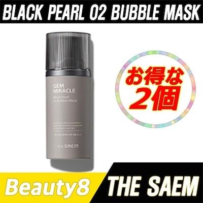 ザセム1+1ジェムミラクルブラックパールO2バブルマスク