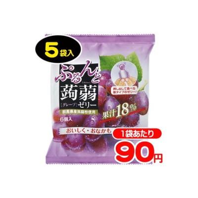 【オリヒロ】ぷるんと蒟蒻ゼリーパウチ グレープ6個入(5袋入) {単品買い バラ販売 5袋}