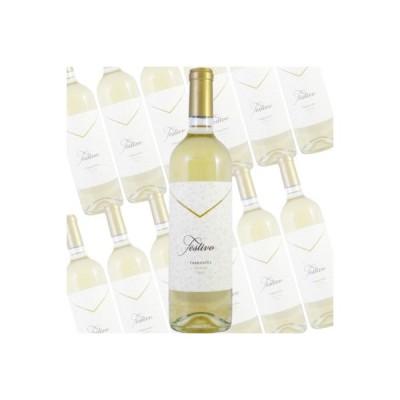 フェスティボ トロンテス/モンテヴィエホ 750ml×12本 (白ワイン)