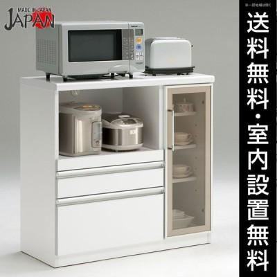 キッチンカウンター 収納 完成品 90 レンジラック ホワイト 抜群の収納力 ミドルカウンター ルナ 幅90cm カウンター 食器棚 完成品 日本製