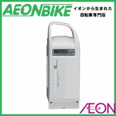 電動 アシスト 自転車 ヤマハ (YAMAHA) 8.1Ah リチウムイオンバッテリー 90793-25115 ホワイト