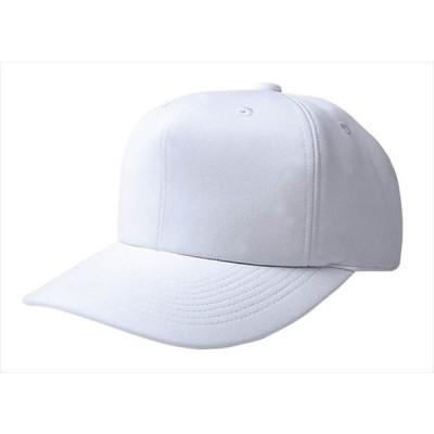 ザナックス XANAX BC-32 キャップ 野球 帽子 ホワイト